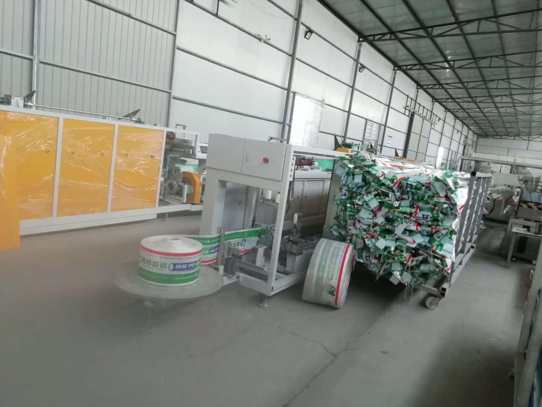 PPR缝纫包装机